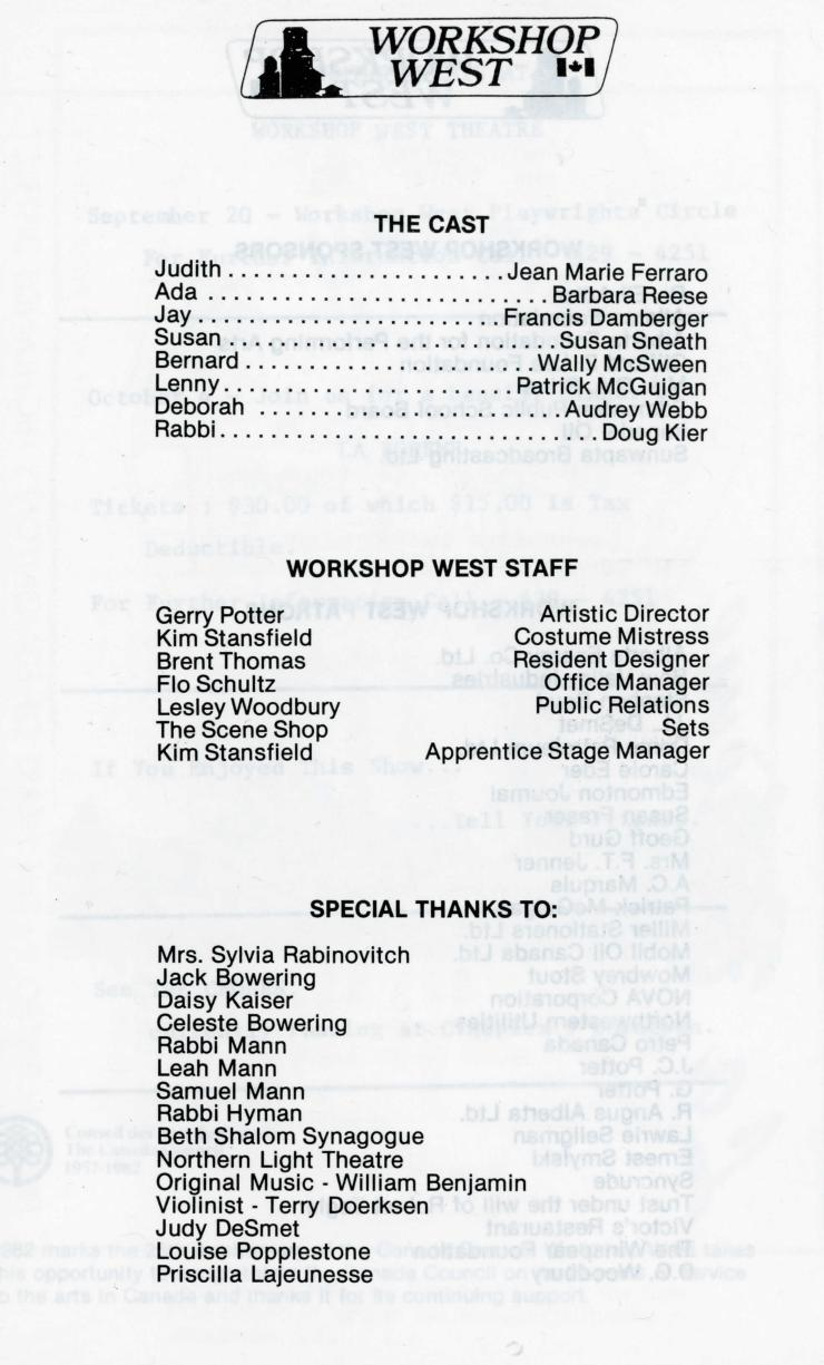The Unveiling (September, 1982) - Program Information-page-001.jpg