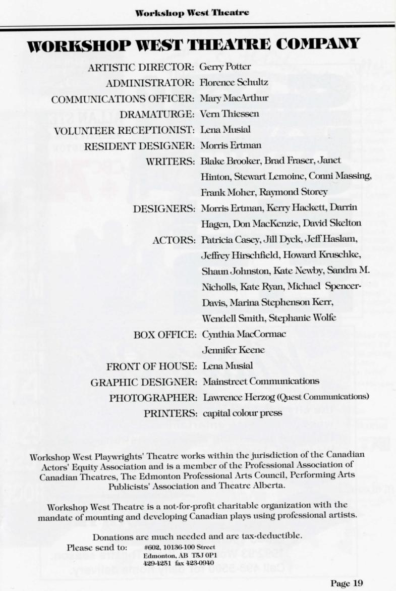 To Cry Is Not So (April,1993)-Production Information-page-001.jpg