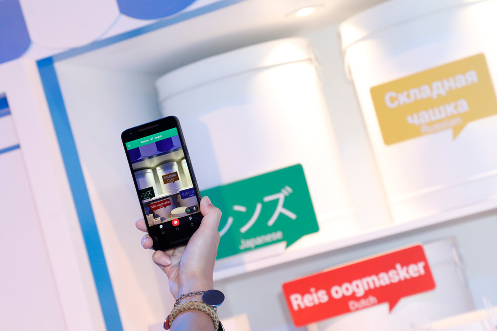 Think2020 & Smarter Digital City Whitepaper -
