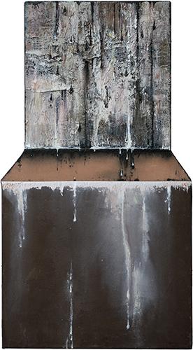 White Water Weir  1998-2000, 73 x 40 cm