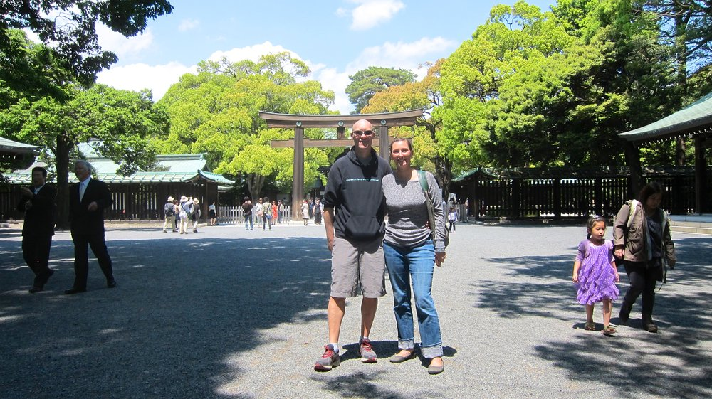 Outside the Meiji Shrine.