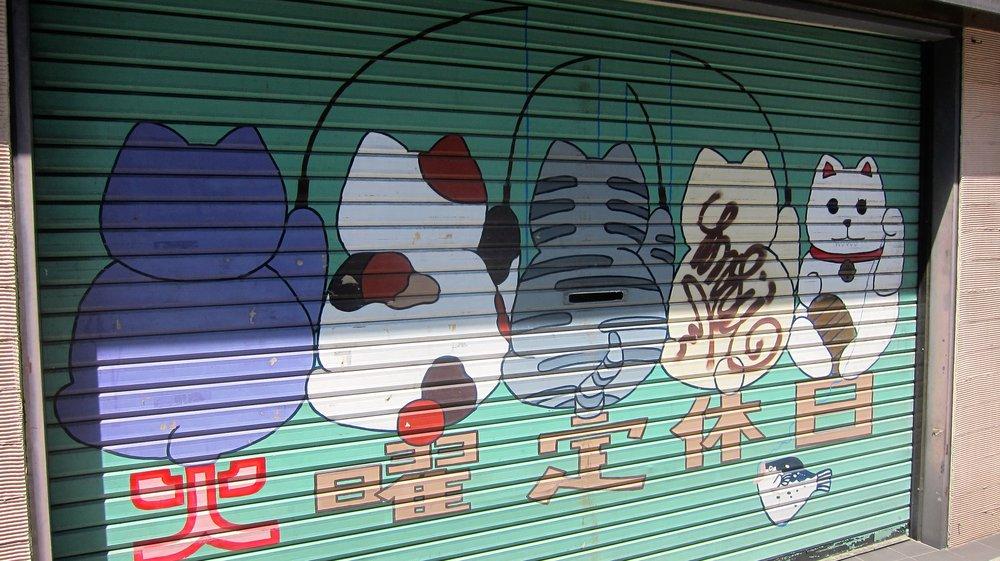 One of the neighborhood shop's murals.