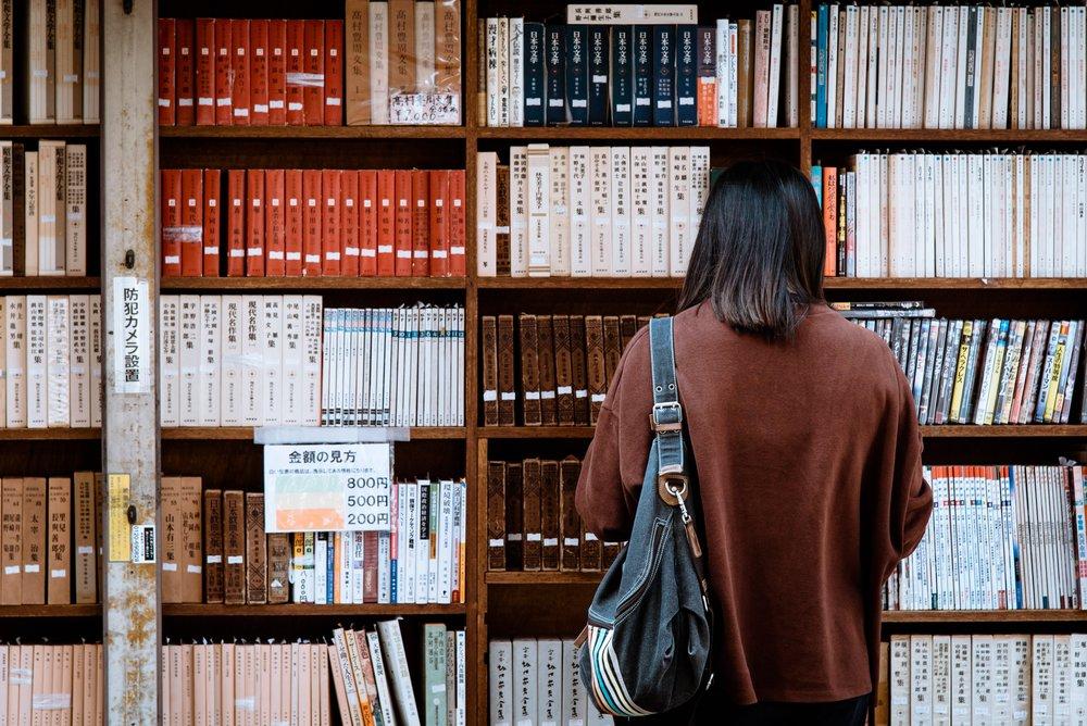 book-bookcase-books-1106468.jpg