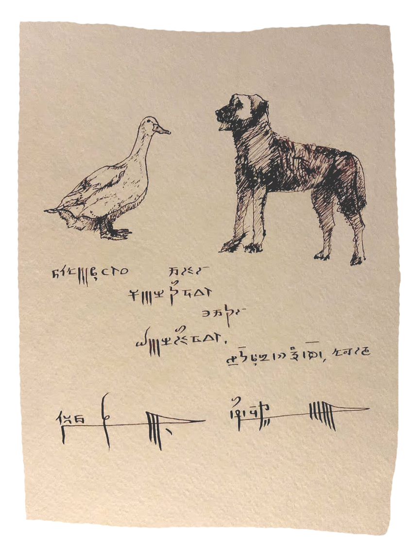 Oct. 29, 2018. Assignment: DOUBLE  When they are in each other's company, the duck thinks she is a dog, and the dog thinks he is a duck. As animals usually have no mirrors, they may assume they are the same species as their closest friend.  [Literally in 4>1: The duck thinks she is a dog as her pose. And again literally in 4>1: and the dog thinks he is a duck as his pose].  Jebbër laydrar i wdowdon companii, ze ent vuipsañs elë i biñ celebdeps cañjo cooc, na ze celeps vuipsañs hlë i biñ ebdent cré cooc. Oubiñ yvawn ragilla xa oxxi spétséwccyor lar miñ pyañdr lar i ze onak yiftfibdiy jdir cis threcsis frëënd.