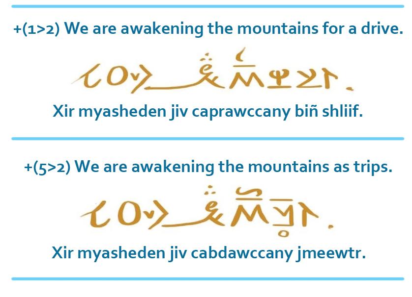 Awakening mountains corrected 2.jpg