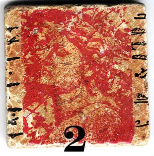 4. Image used is GI104F