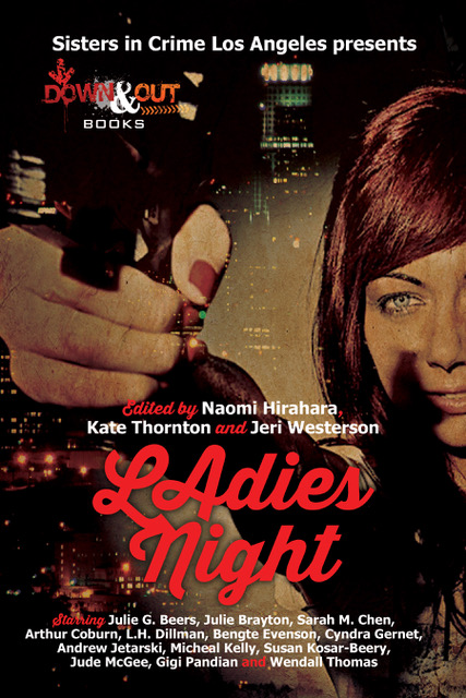 Ladies Night Cover.jpeg