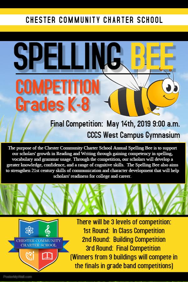 Spelling Bee Flyer with logo (002).jpg