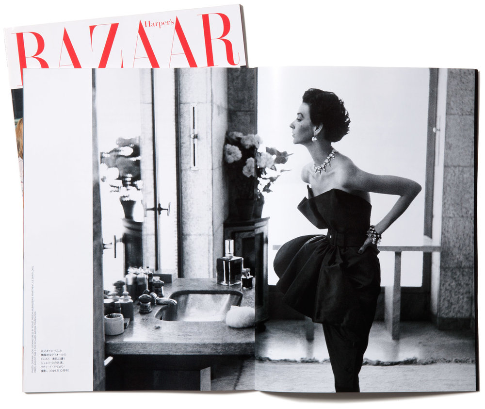 Harper's Bazaar Japan, January 2015, Image by Richard Avedon, 1949