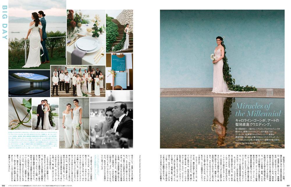 VJ230_055_キャロラインの結婚式_0730+(3).jpg