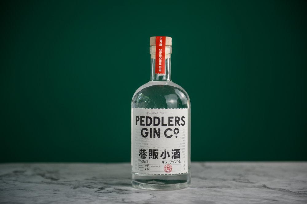 Peddlers-105.jpg