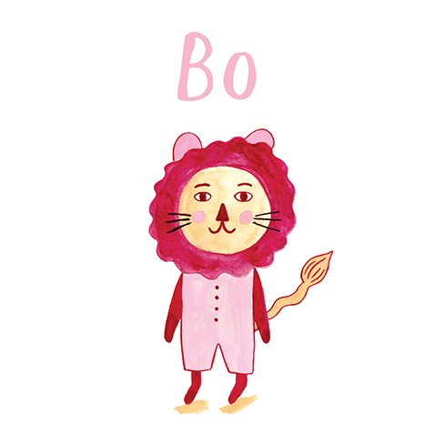 sweet lovely lion -