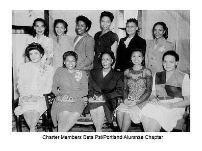 Chapter Members.jpg