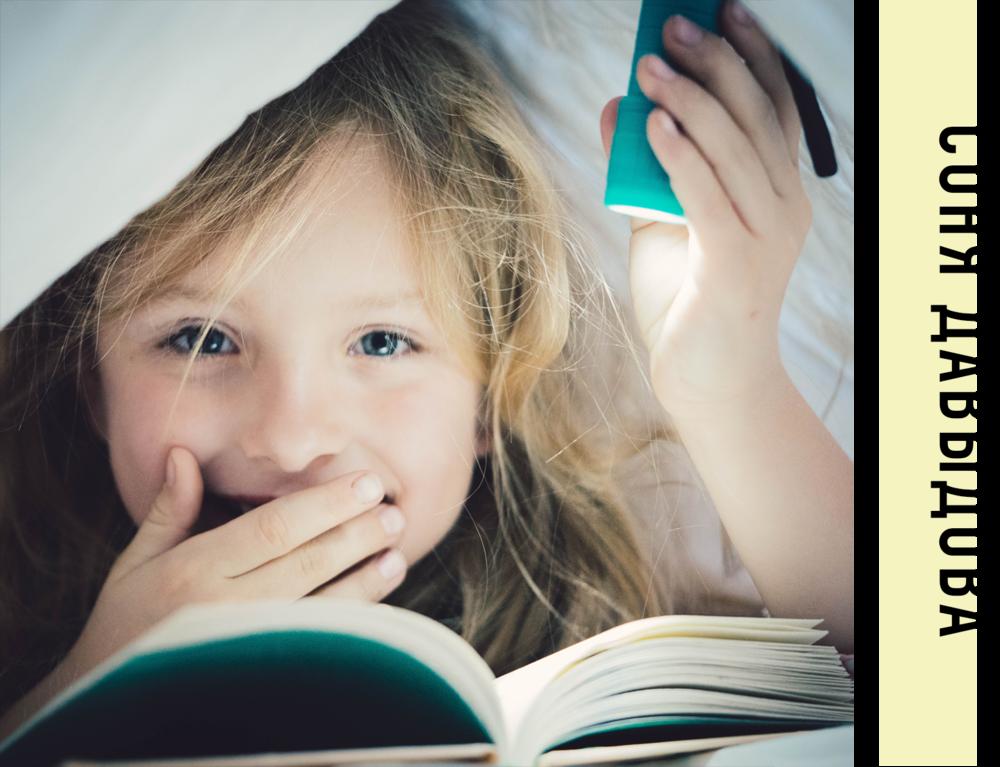 """Мечтательница - 8 лет, США, Калифорния. Мечтает изобрести лекарство от рака. Любимая книга """"Алиса в стране чудес"""""""