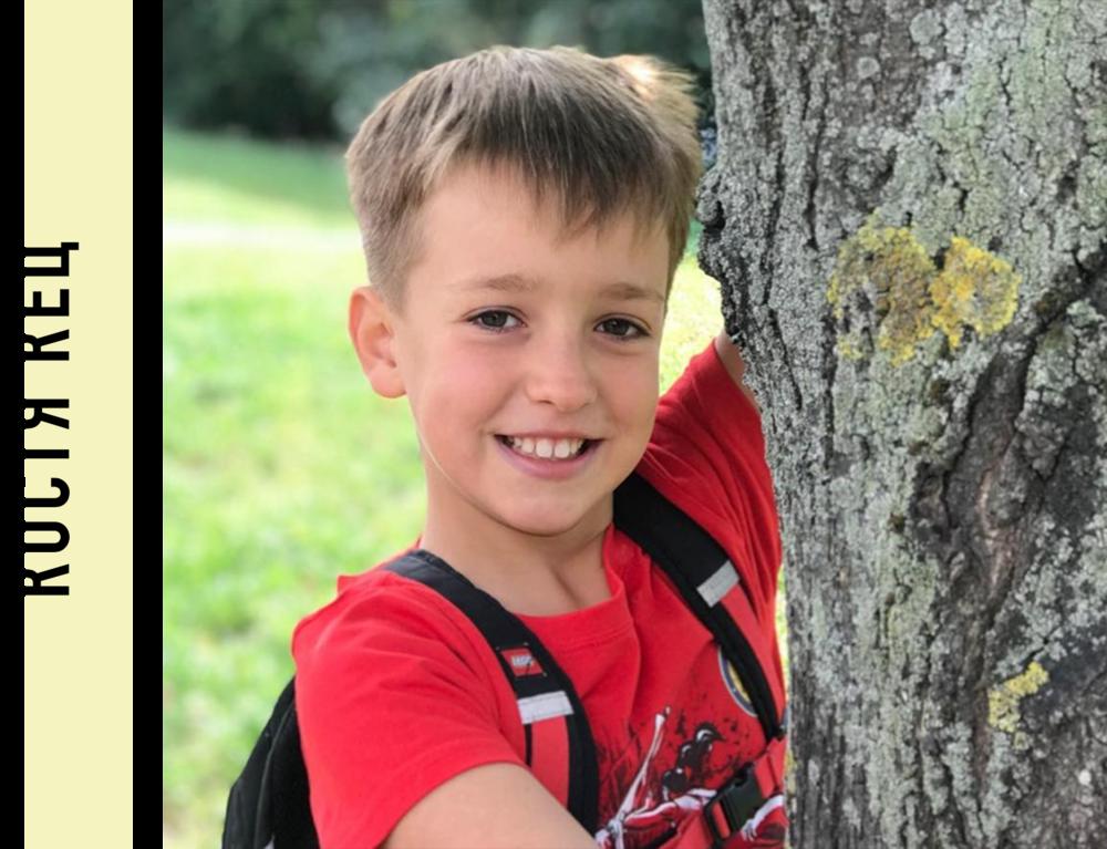 Ученый - 8 лет, Чехия, Прага. Хочет стать ученым, любит лазить по деревьям, играть на фортепиано и заниматься капоэйрой.