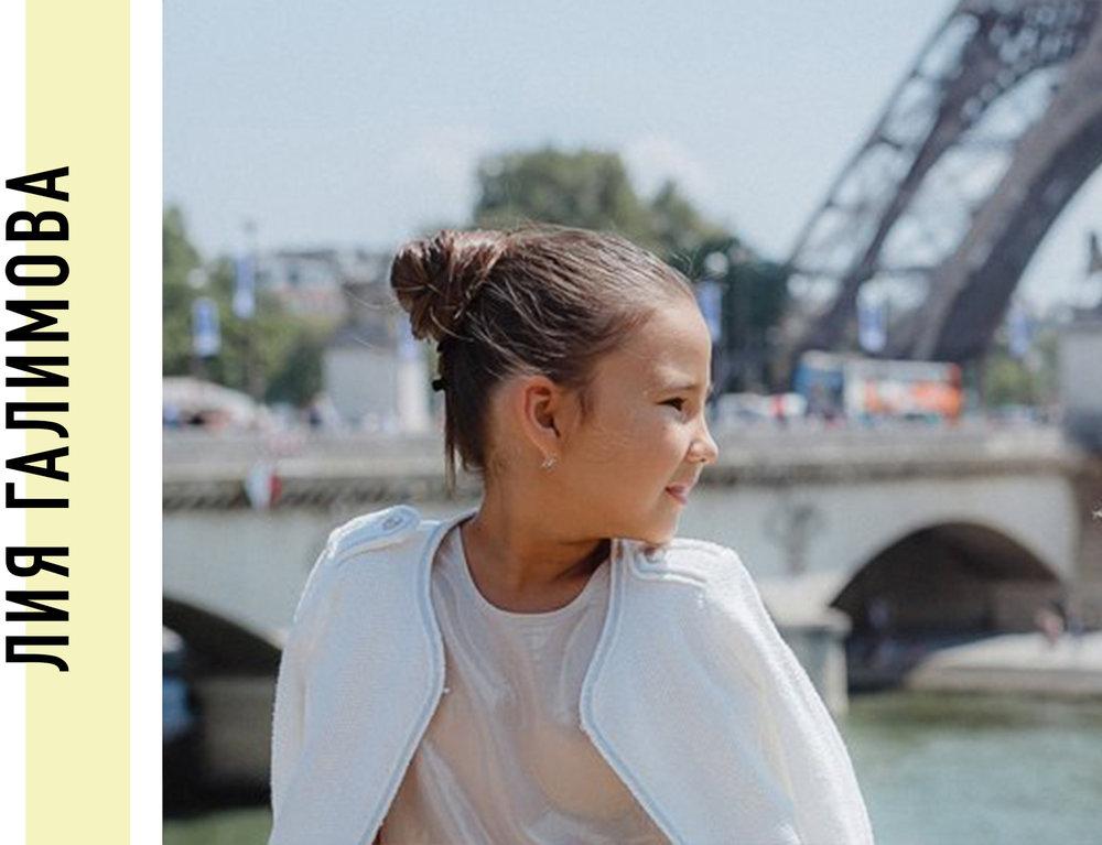 Врач - 8 лет, Франция, Париж. Мечтает отправиться в круглосветное путешествие, танцевать балет и раскрыть секрет долголетия.