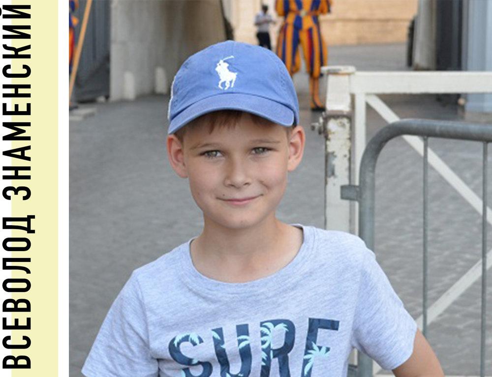 Бизнесмен - 9 лет, Россия, Санкт-Петербург. Увлекается историей и техникой, мечтает поплавать на круизном лайнере, читает «Богатый папа , бедный папа».