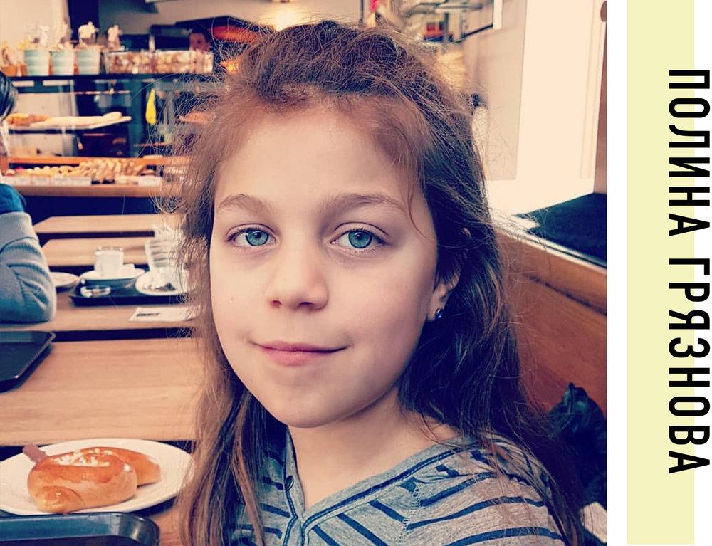 Актриса - 9 лет, Швейцария, Цюрих. Обожает путешествовать, мечтает поехать в Америку, хочет стать настоящей актрисой и любит читать стихи.
