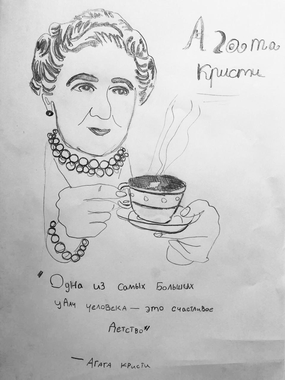 Соня Давыдова