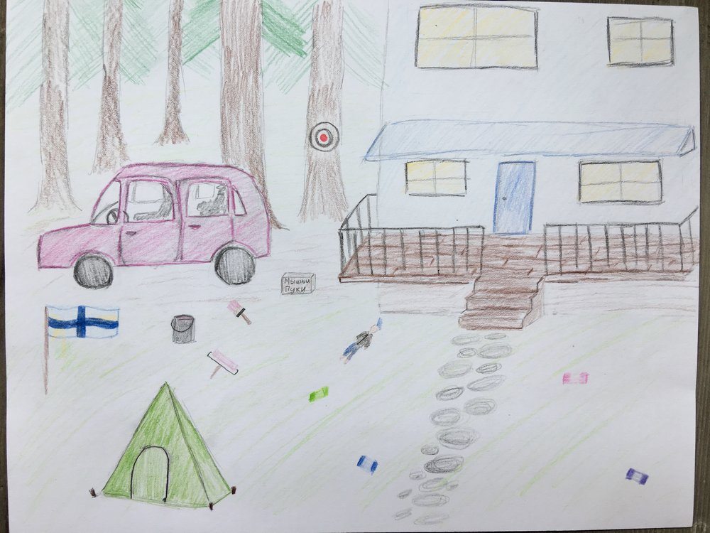Иллюстрация Полины Никифоровой