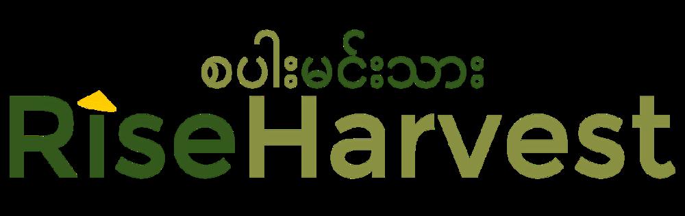 RiseHarvest logo - Sam Coggins.png