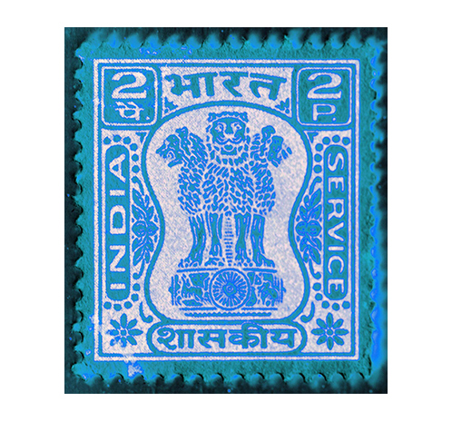 Indian stamp - blue