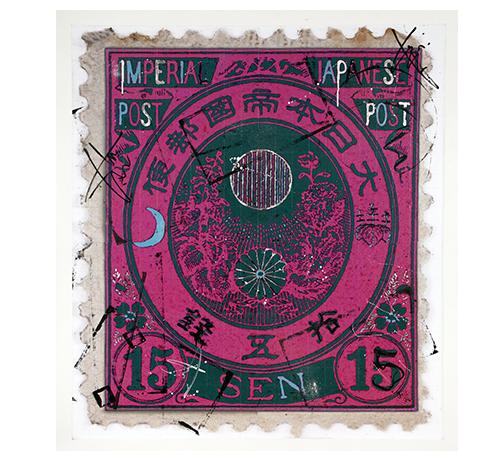 Sen series - pink