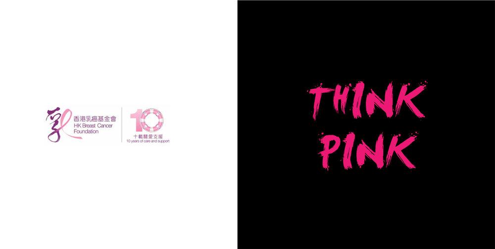 Think Pink Hong Kong
