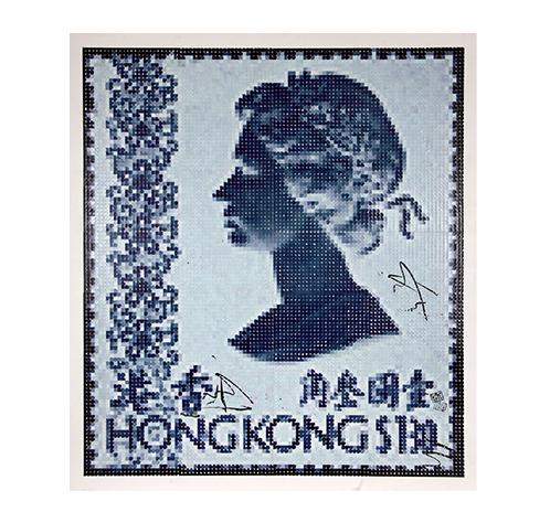 Lick My Rear - Hong Kong