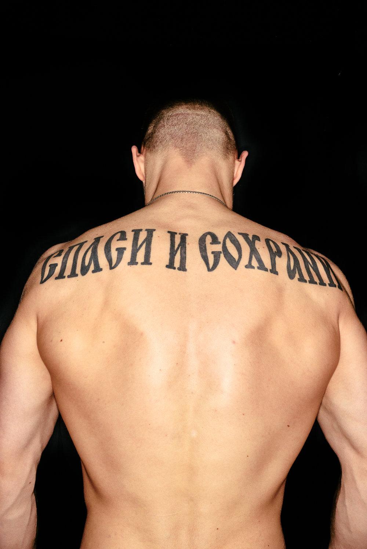 tattoo-1.jpg