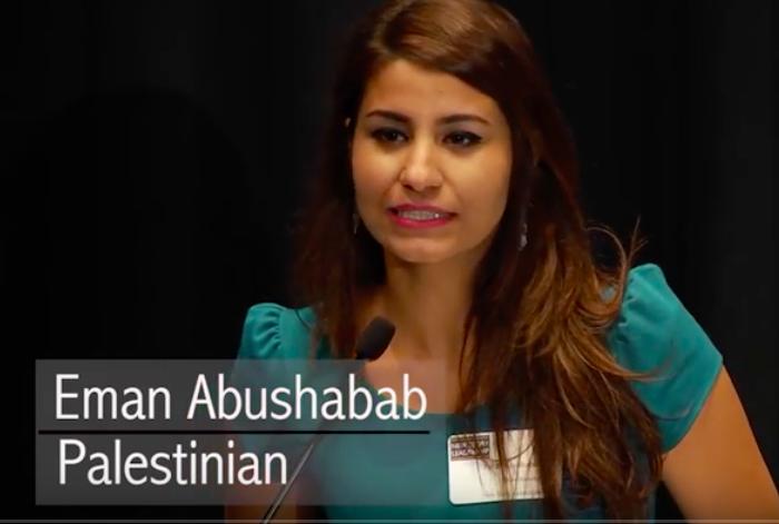 Eman Abushabab