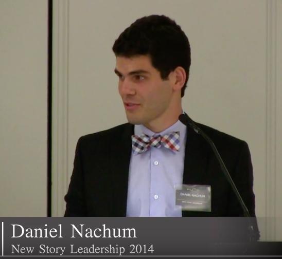 Daniel Nachum (NSL 2014)