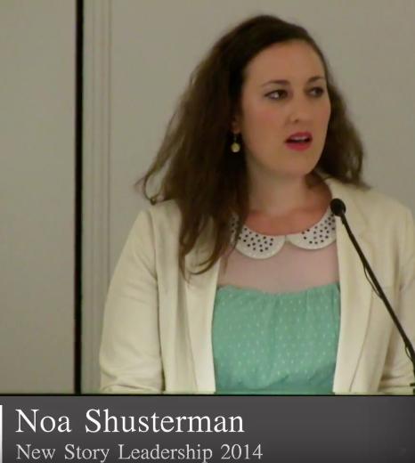Noa Shusterman (NSL 2014)