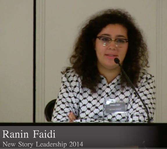 Ranin Faidi (NSL 2014)