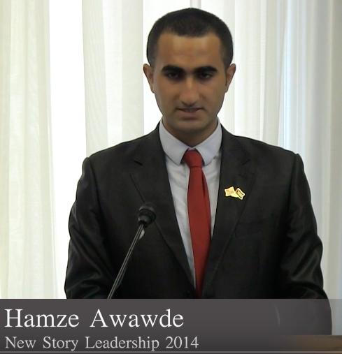 Hamze Awawde (NSL 2014)