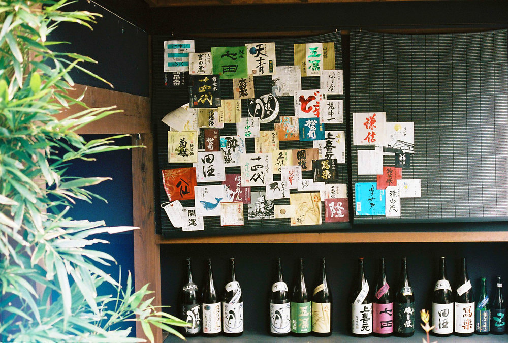 SakeBar.jpg