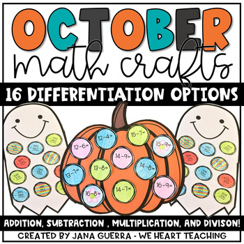 OCTOBER MATH CRAFTS - Keep students engaged and excited to review their math facts with differentiated, seasonal math crafts!