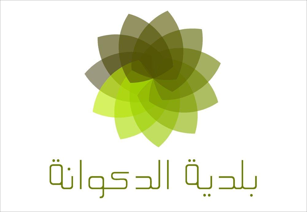 Logo Dekwaneh, 90x60cm.JPG