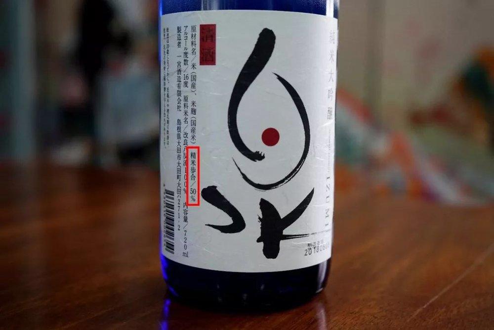 ▲精米步合為50%的泉・純米大吟釀