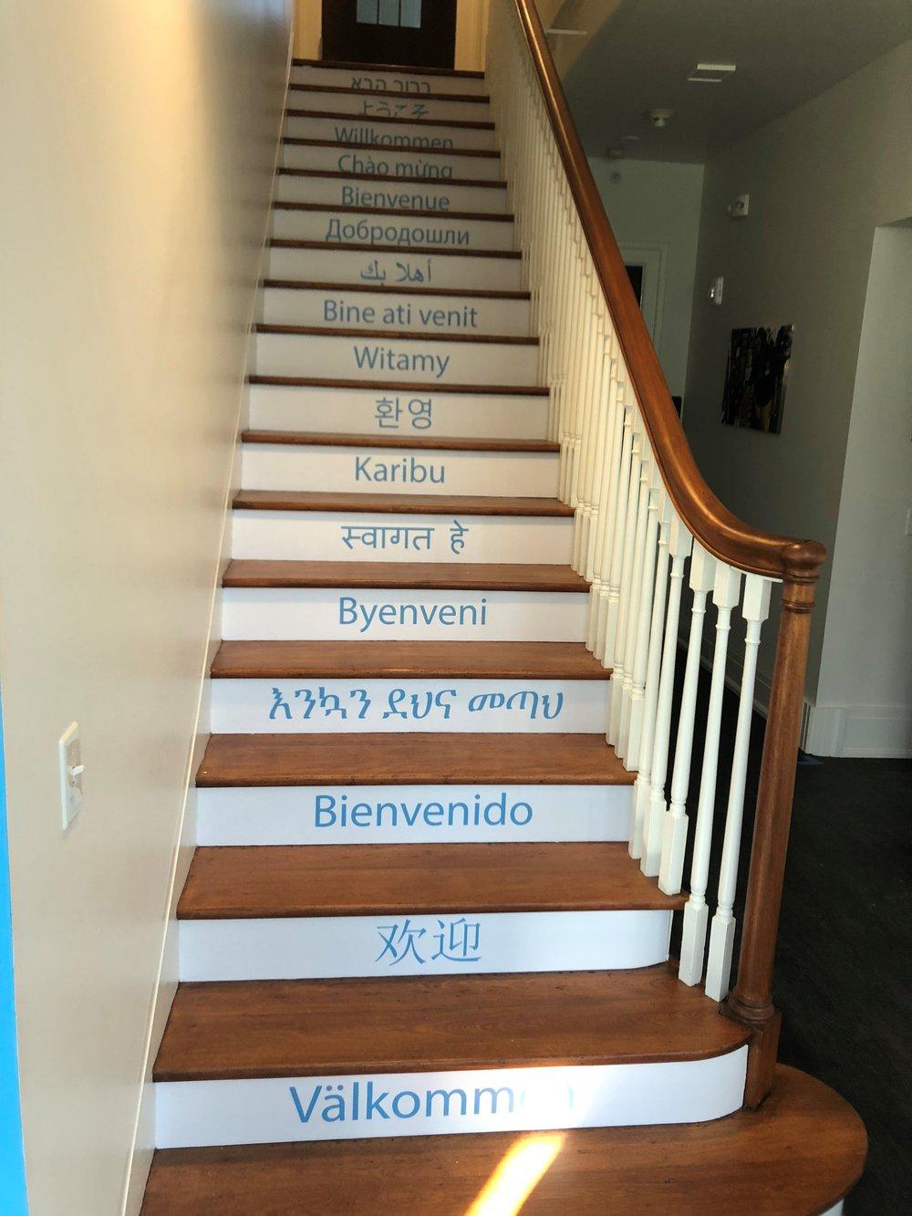 Cedar Crest Stair Wrap.jpg