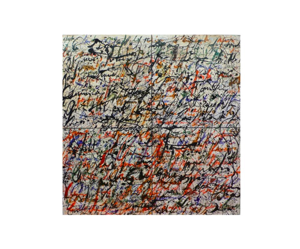 Calligraphie   Gérard Serre, techniques mixte acrylique et encre de chine, 200 x 200 cm