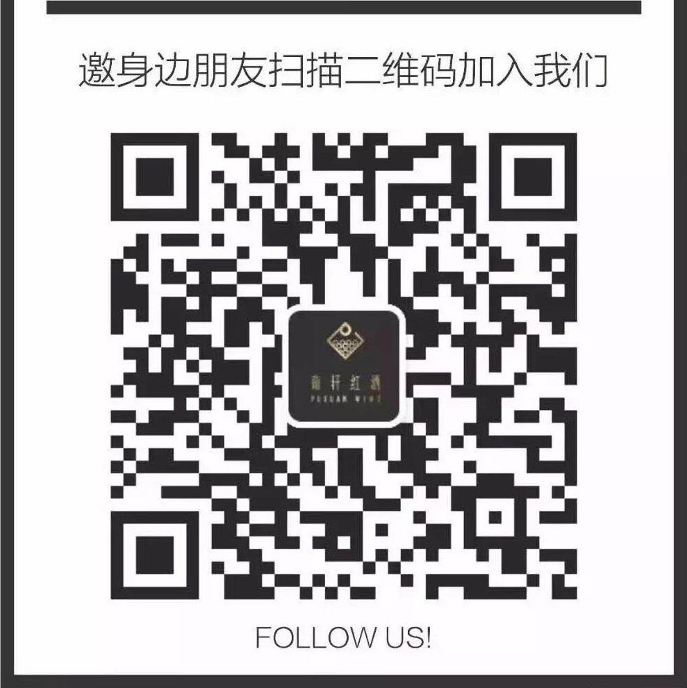 QRcode-small.jpg