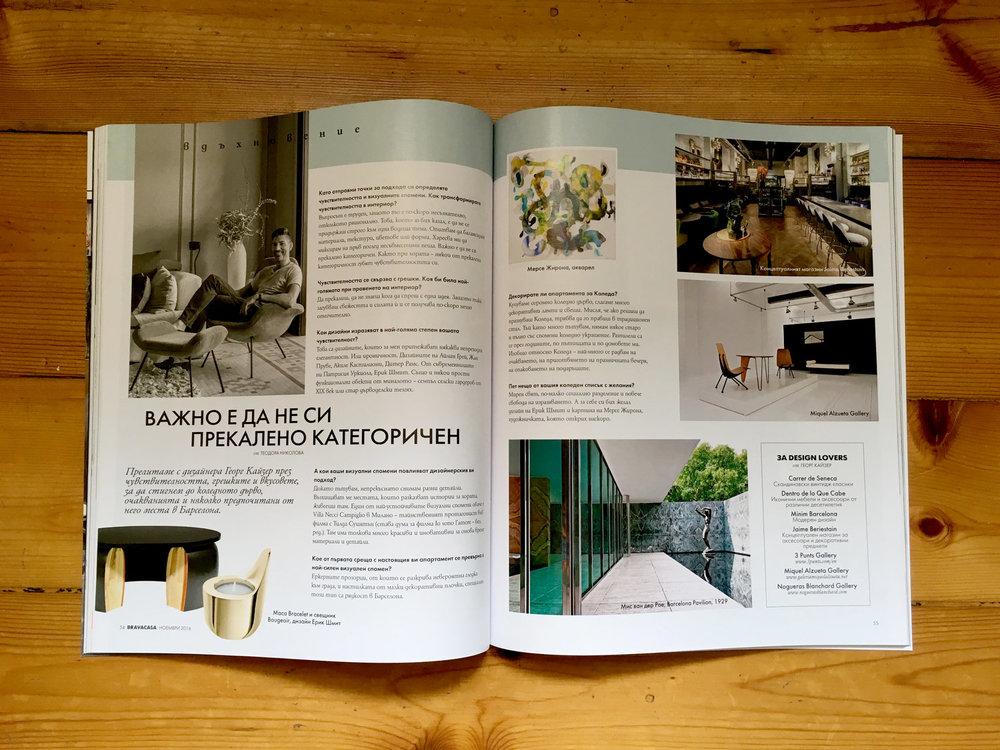 GeorgKayser_architecture_interiordesign_press_19.jpeg
