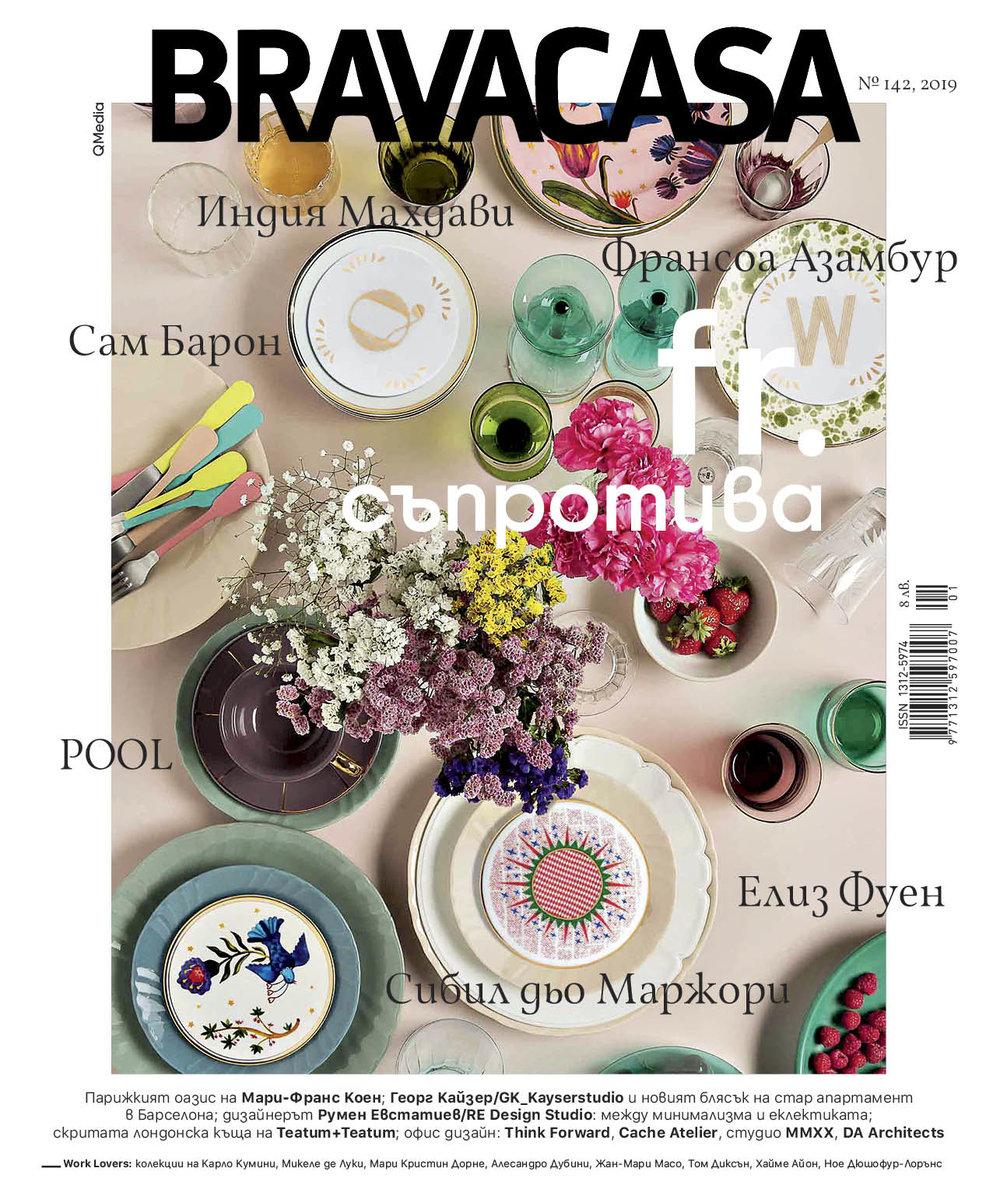 BRAVA CASA APRIL 2019