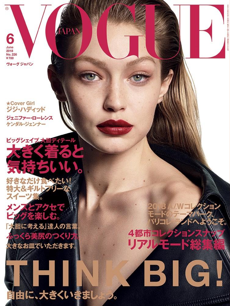 JUNE 18 VOGUE JAPAN - 6.jpg