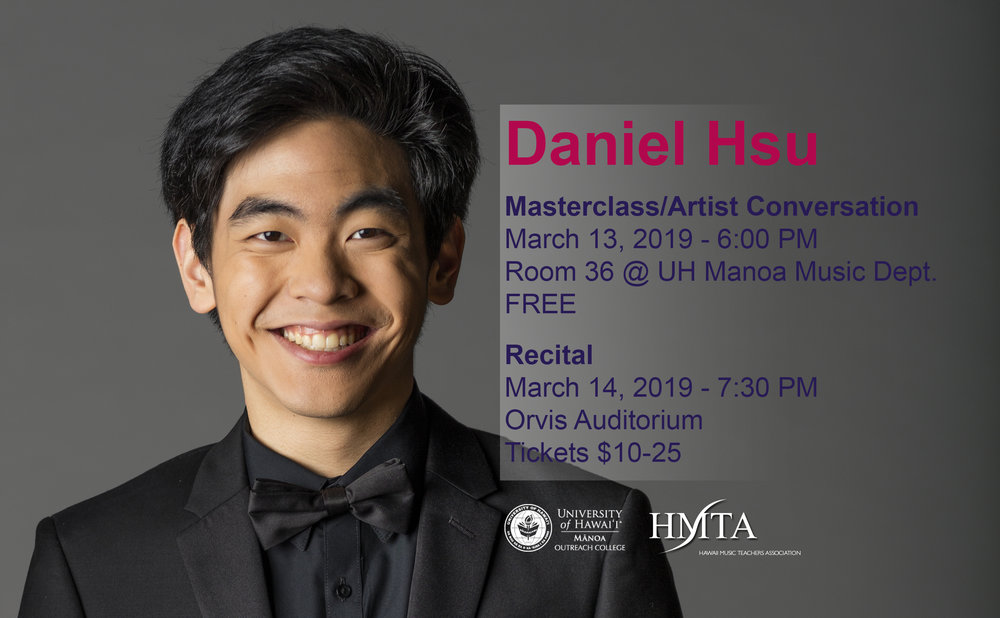 Masterclass - Hear Sophie and Jairus perform for Van Cliburn Bronze Medalist, Daniel Hsu, March 13th at UH Manoa