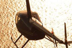 9240_helicopter-flights-perth-fremantle[1].jpg
