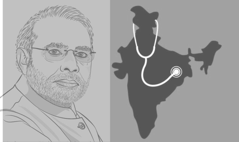 Ayushman Bharat.jpg
