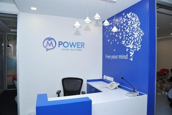 Mpower_-_The_Centre_launched_in_Bangalore.jpg