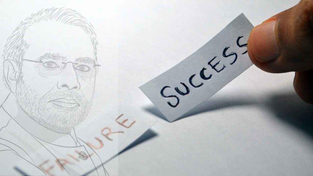 Ayushman Bharat .jpg